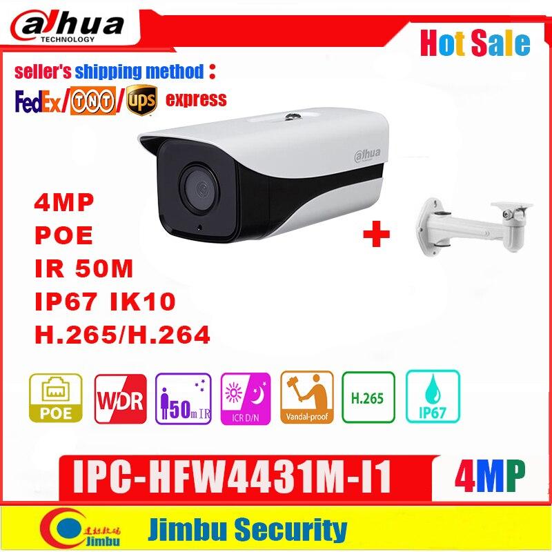 داهوا IP كاميرا IPC-HFW4431M-I1 4MP POE H.265 كامل HD شبكة IR 50 متر IVS شبكة كاميرا مصغرة مع قوس كاميرا تلفزيونات الدوائر المغلقة
