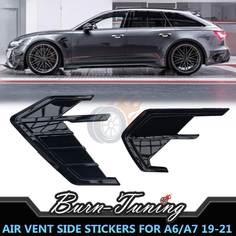 ملصق فتحة تهوية أسود لامع ABS لسيارة أودي A4 A5 A7 S7 RS7 Sportback A6 S6 RS6 Avant Allroad 2019-2021 طقم حواف جانبية للسيارة
