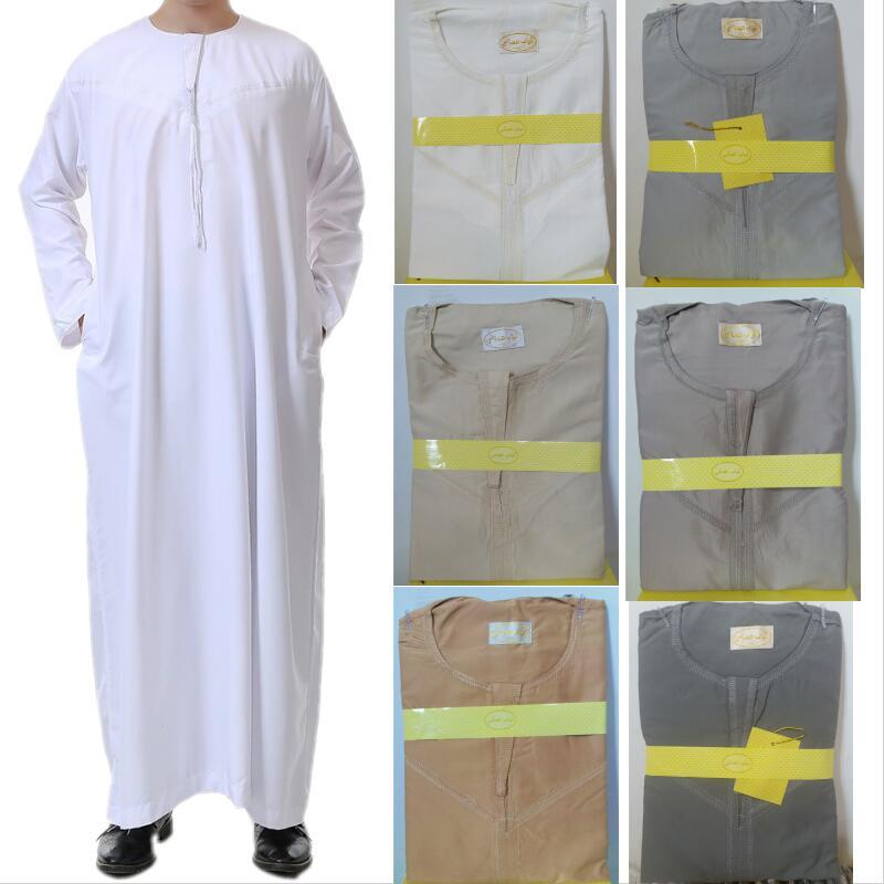 Islamic Men Thobe Daffah Dishdasha Saudi Arab Kaftan Jubba Dubai Muslim Ramadan Prayer Long Robe Abaya UAE Middle East Eid Dress