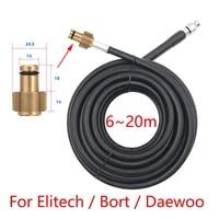 620 meters sewer drain water cleaning hose sewage pipe blockage for elitech bort daewoo