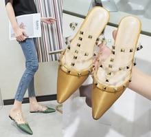 Women Pointed Toe Slippers Slip on Mules Brand Designers Fashion Luxury Rivet T-strap Slides Slip on Loafers