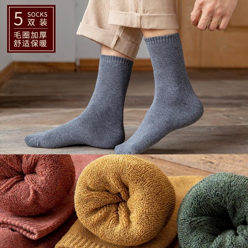 2 пары мужских осенне-зимних полотенец, мужские носки-трубы, плюс бархат, утолщенные теплые, зимние чулки, плюшевые носки