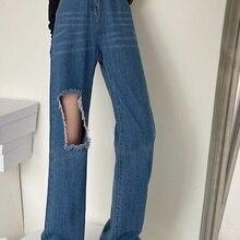 Real Shot Autumn and Winter High Waist Wide Leg Jeans Salt Series Slimming