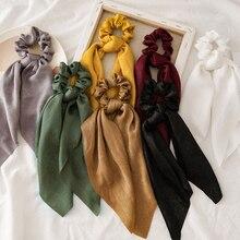 Écharpe en forme de queue de cheval pour femmes   Chouchou, ruban de Satin, nœud de couleur solide, accessoires de cheveux, bandes élastiques en caoutchouc pour filles, 1 pièce