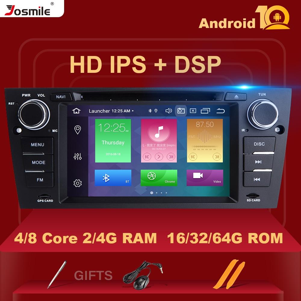 8 ядер 4 Гб 64G 1 Din Android 10 CarMultimedia плеер для BMW E90/E91/E92/E93 радио навигация GPS Стерео DVD головное устройство IPS DSP