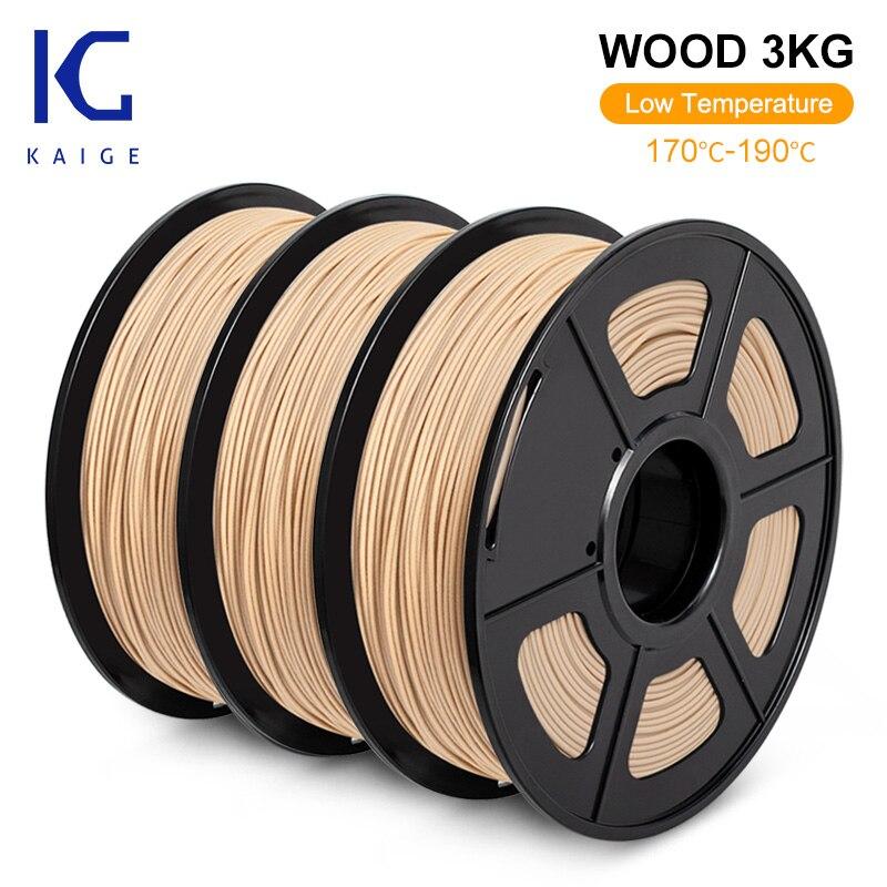 KAIGE PLA منخفضة درجة الحرارة الخشب خيوط 170 ℃-190 ℃ 3 كجم 1.75 مللي متر مختلط الخشب الألياف ل 3D طابعة خيوط الخشب الأصلي البلاستيك المواد