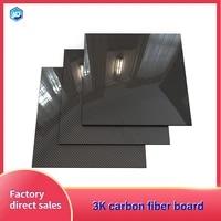 165x 200mm glossy 3k carbon fiber sheet plate panel 0 5mm 1mm 1 5mm 2mm 3mm 4mm 5mm 6mm high composite hardness rc model
