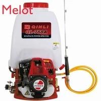 hot sale hot sale ql 768a power sprayer