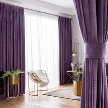 Styl europejski fioletowy aksamitna zasłona do salonu sypialnia nowa niestandardowa prostota w stylu nordyckim nowoczesne zaciemniające zasłony na okna