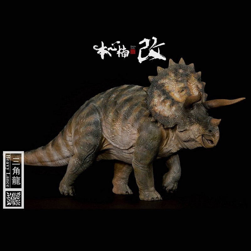 135-nanmu-triceratops-heavy-lance-dinosaurs-model-prehistoric-animal-toy-special-color