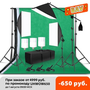 Фоторамка с поддержкой софтбокса, комплект освещения для фотостудии, аксессуары для оборудования с 3 задниками и штативом