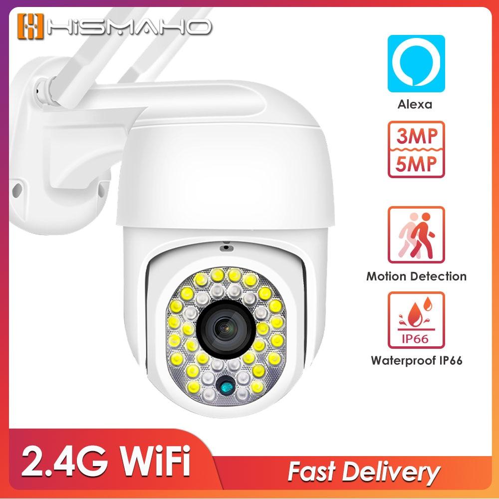 5MP واي فاي كاميرا IP في الهواء الطلق كاميرا مراقبة فيديو صغيرة 3MP CCTV كاميرا الأمن 4X كاميرا زووم اليكسا صدى كاميرا فيديو الذكية