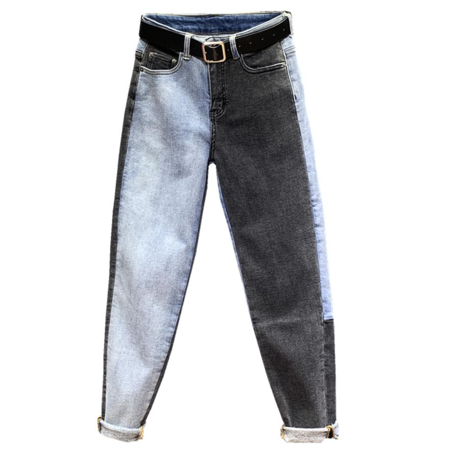 ¡De talla grande 26-31! Pantalones vaqueros de cintura alta para mujer de...