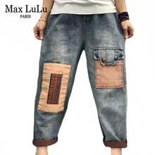 Max LuLu 2021 Fashion Style Spring Womens Bleached Vintage Jeans Ladies Patchwork Denim Pants Female