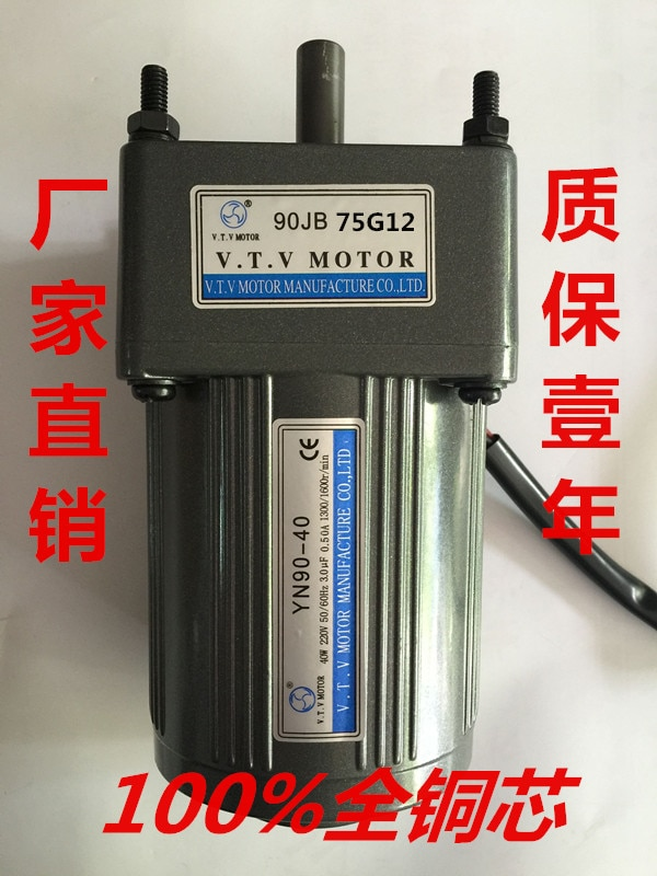 VTV/Micro-Motor Micro YN90-40/90JB75G12