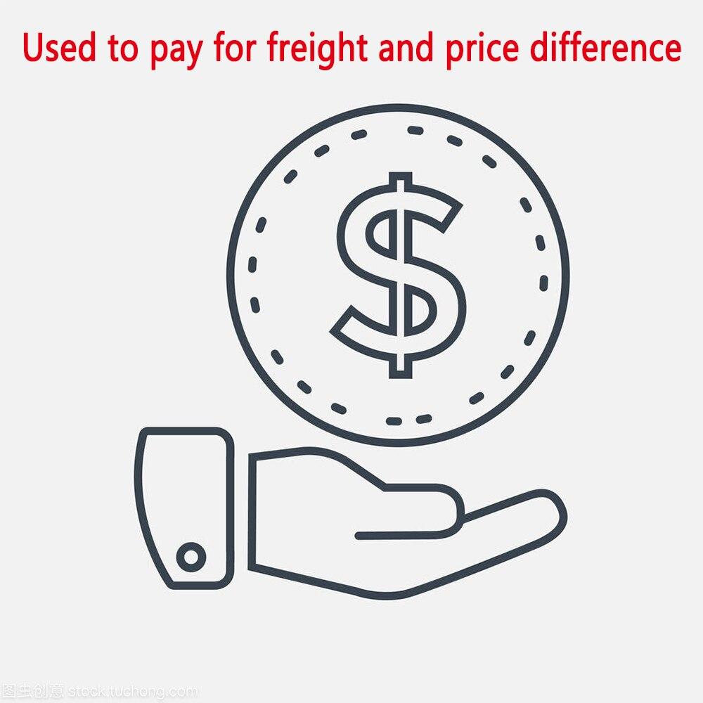 تستخدم لدفع للشحن و فرق السعر