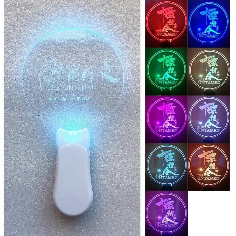 1Pc salvaje Chen Ching Ling luz para concierto palo Xiao Zhan Wang Yibo Glow Stick colección de Fans, regalo