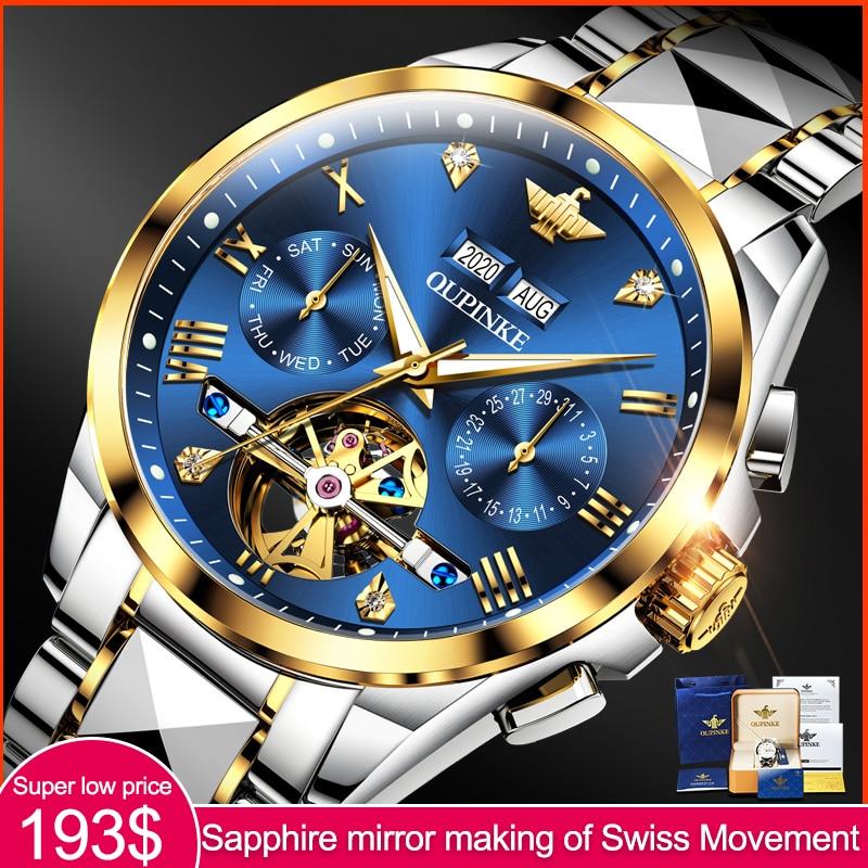 OUPINKE-ساعة ميكانيكية أوتوماتيكية للرجال ، هيكل عظمي ، مقاومة للماء ، noctics ، تصميم توربيون ، فكرة هدية