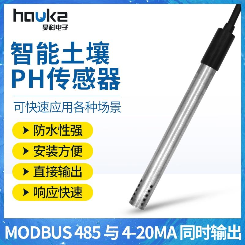Medidor de acidez del suelo PH485 4-20mA sensor de pH del suelo detector de pH del suelo