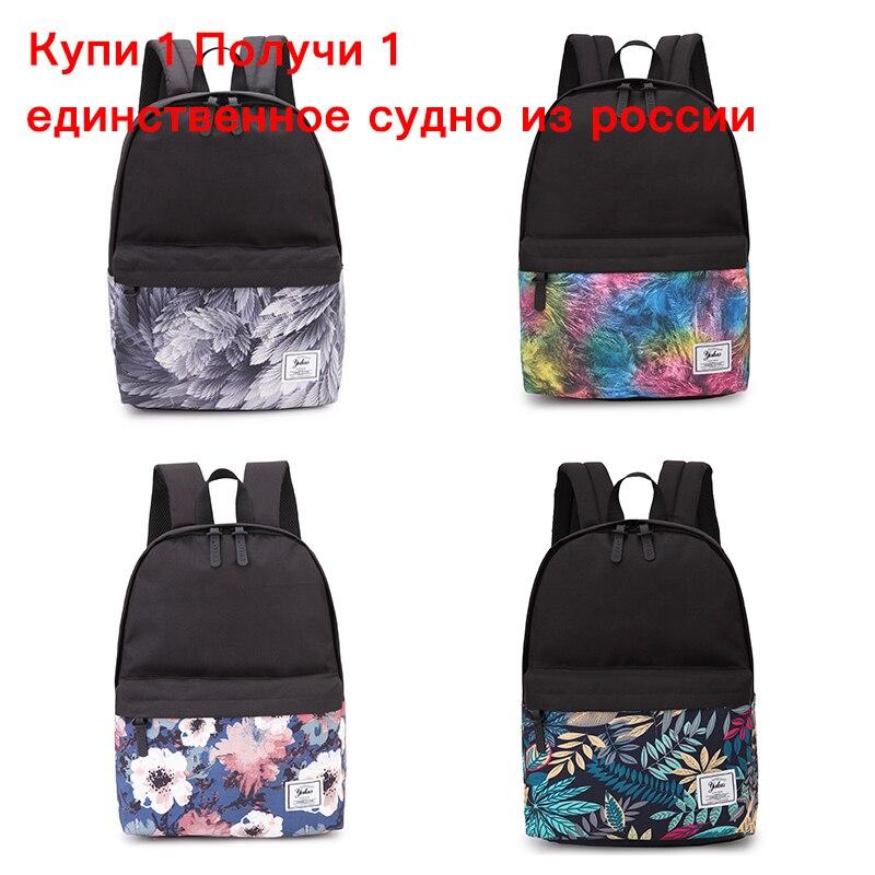 Frauen Rucksack Schule Tasche für Teenager Mädchen Student Schul Weiblichen Rucksack Laptop Rucksack Mochila Feminina Mujer Sac A Dos