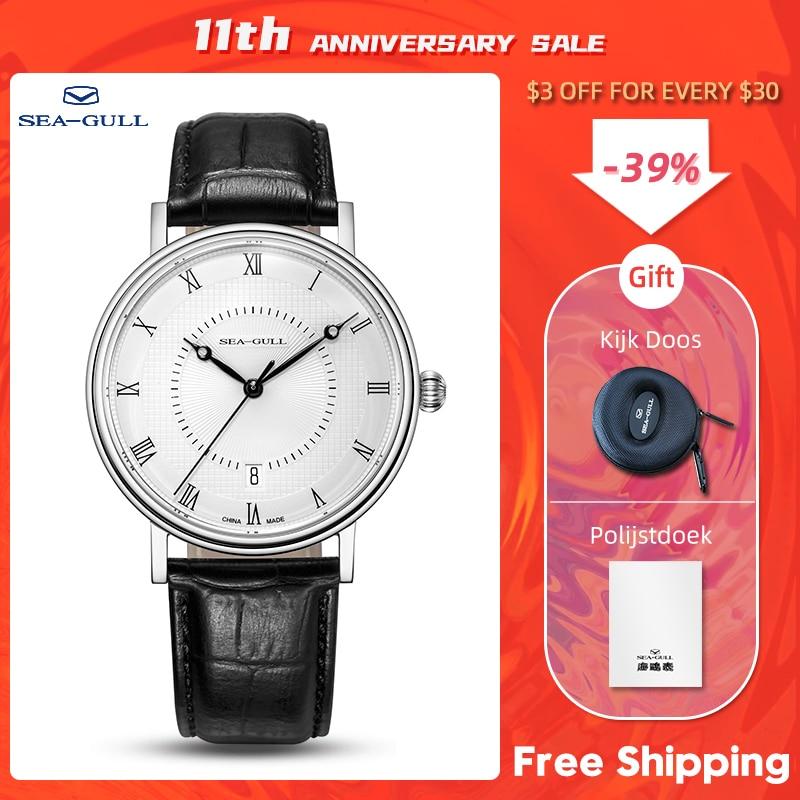 2020 Seagull Men's Watch Fashion Business Automatic Mechanical Watch Sapphire Waterproof Belt Couple Style Watch 819.11.6022