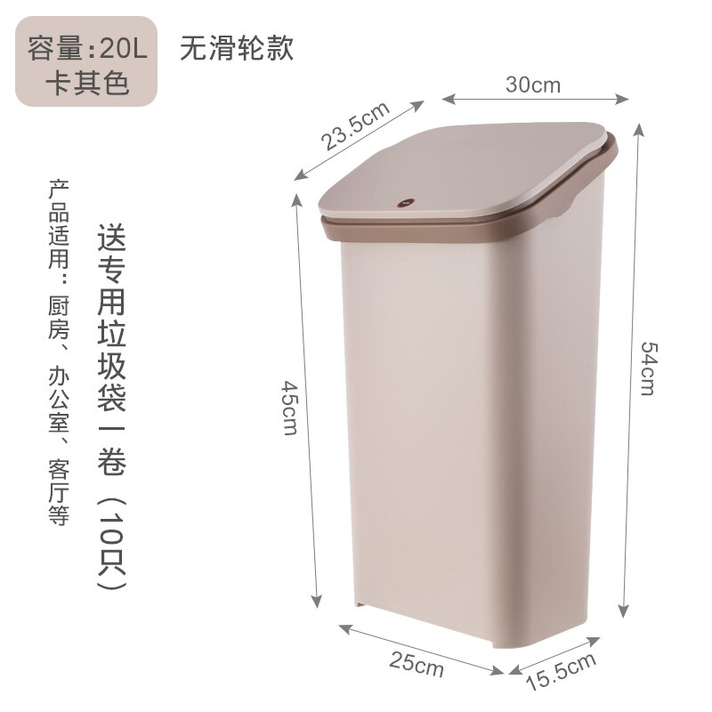 European Trash Can Square Large 20L Pressing Type Kitchen Garbage Waste Bins Living Room Basurero Cocina Cleaning Tools EH50WB enlarge