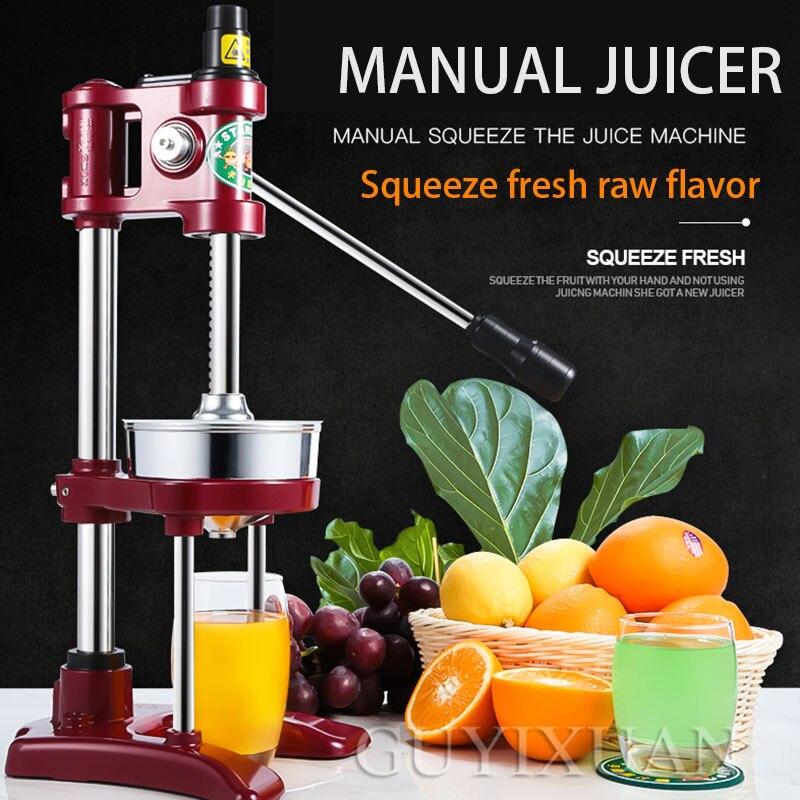 Aço inoxidável imprensa comercial multifuncional vertical laranja toranja espremedor manual do agregado familiar extrator de suco