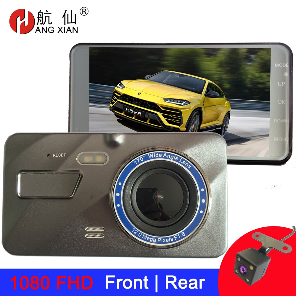 4-дюймовый автомобильный видеорегистратор с камерой заднего вида, Автомобильный видеорегистратор 1080P FHD, автомобильная камера с широким анг...