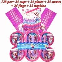 frozen theme elsa anna party supplies disposable set paper cups plates straws flags birthday decorations snow princess napkins