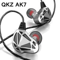 qkz ak7 3 5mm wired headphones musician hifi earphone dual drive bass stereo headset games sports earphones with microphone