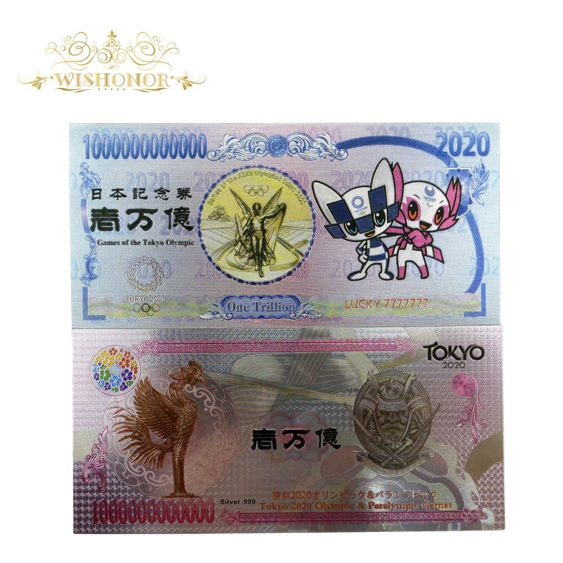 10 pçs/lote lucky 777777 cor tóquio 2020 jogos olímpicos japão ouro prata notas um trilhão de notas dinheiro para a coleção