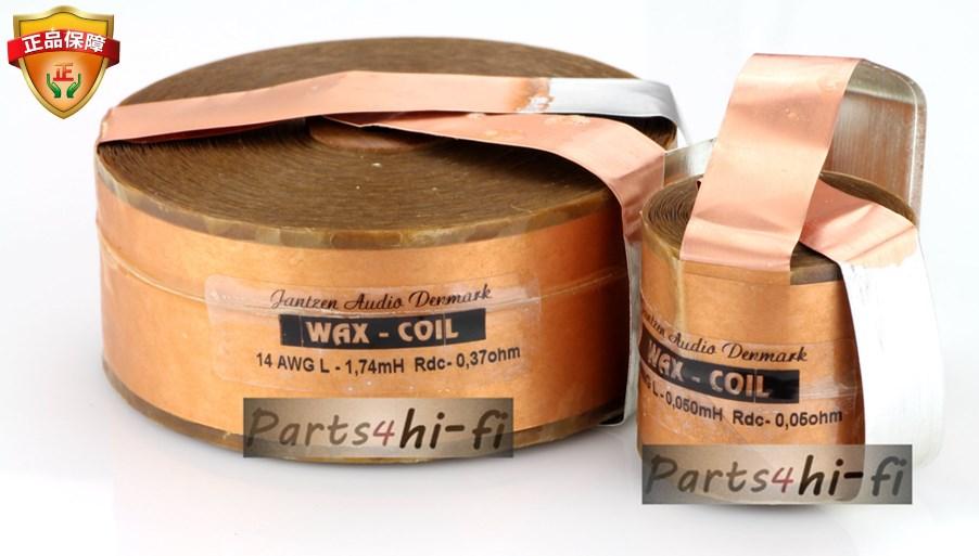 2pcs/lot Denmark Original Jantzen-audio WAX COIL Wax Copper Foil Inductor 14awg (1.6mm) free shipping