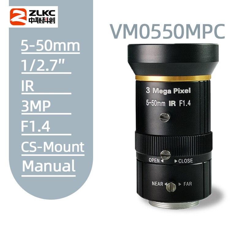 مربع كاميرا عدسة 5-50 مللي متر التكبير عدسة 3.0 ميجابيكسل دليل ايريس CCTV عدسة 1/2.7