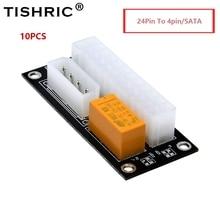 TISHRIC 10 шт. Двойной источник питания для блока питания, переходник, кабель ADD2PSU ATX, 24 контакта на 4 контакта, синхронный соединитель Molex, адаптер для майнинга
