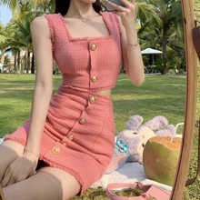 Summer Suit Vest Women's Elegant Light Mature Style Tweed Top Single-Breasted Hip Skirt Two-Piece Se
