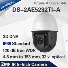 Pré-vente de 5 pouces 32 mp 32 x   Alimenté par une caméra de vidéosurveillance à dôme de vitesse analogique DarkFighter