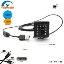 1/3 Cmos Senor YUY2 30fps mini UVC fahrerlose webcam 2,0 MP 1080P HD Infrarot Usb Kamera für Android Linux windows
