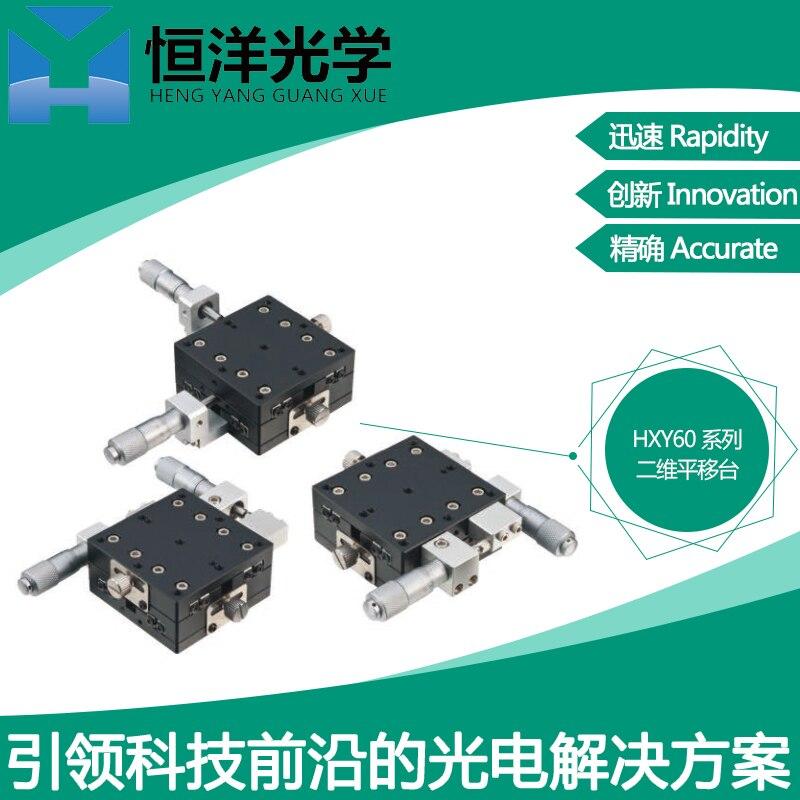 X eixo xy precisão fase de tradução HX-60 experimento científico móvel estágio slide micrômetro manual ajuste fino