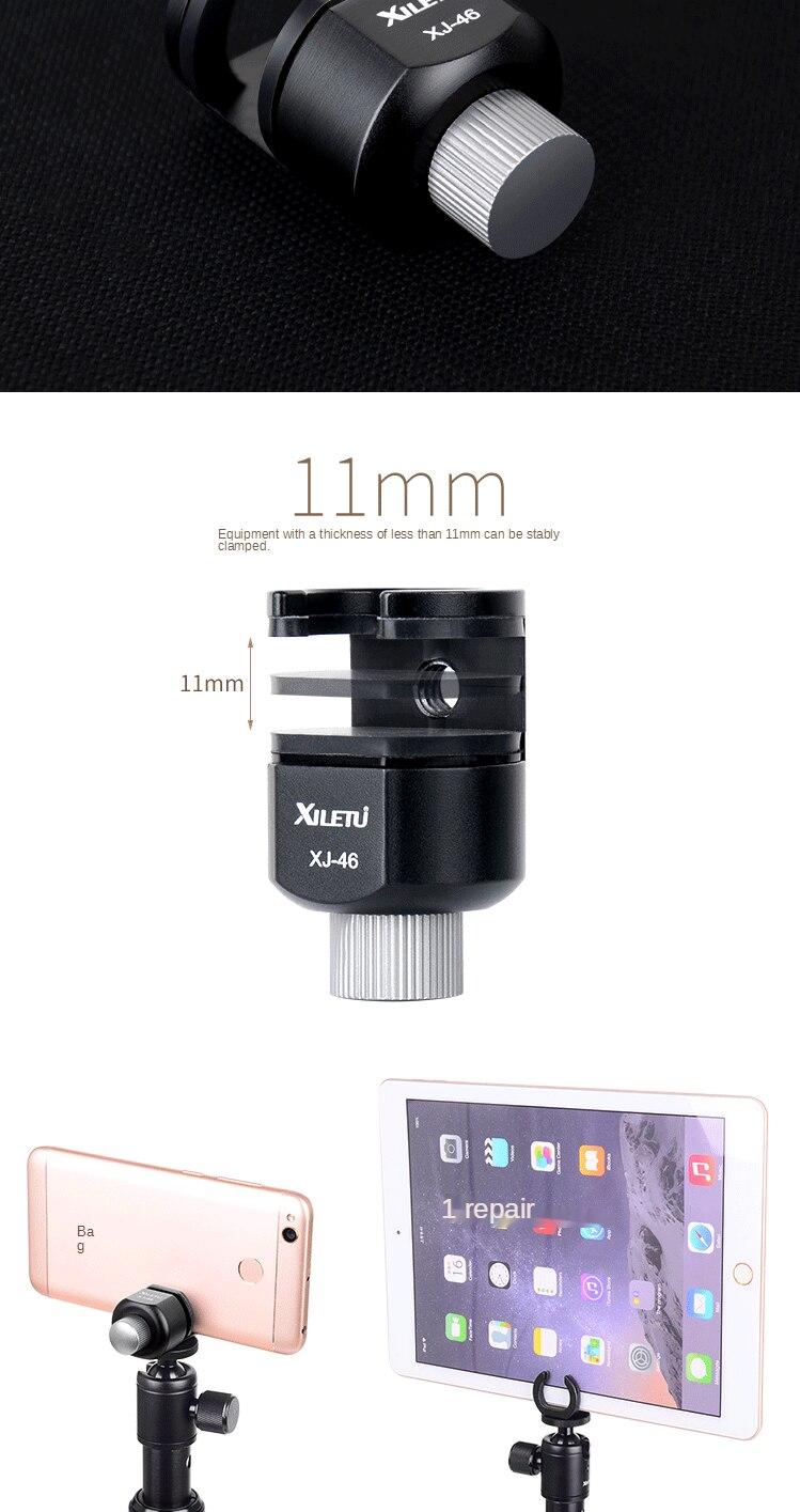 Micro Single Tripod Mobile Phone Vibrato Live Broadcast Stand Photography Self-Portrait Tripod Stand enlarge