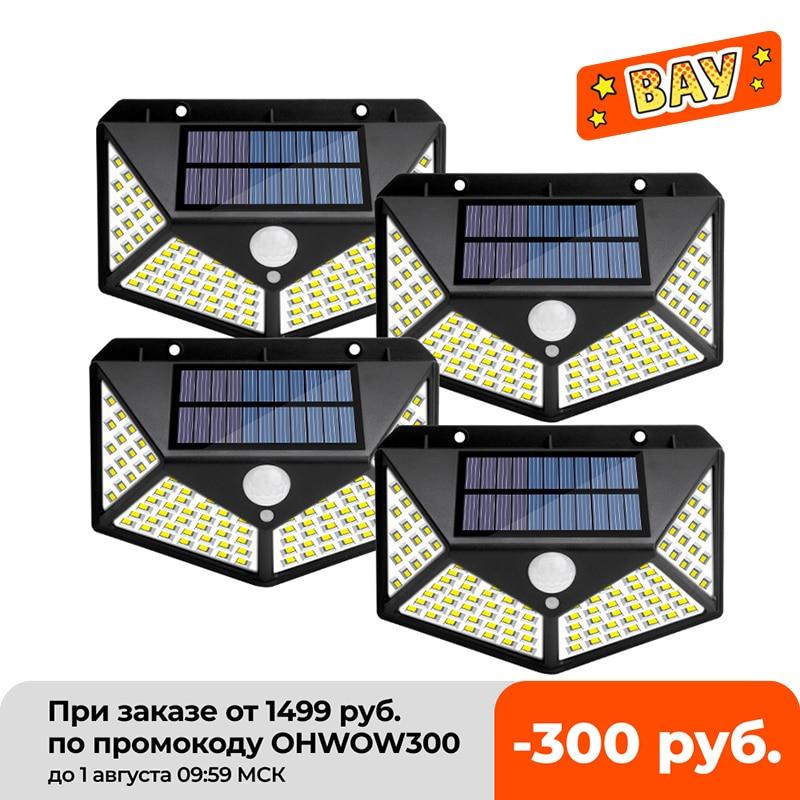 Outdoor LED Solar Light Motion Sensor Waterproof Sunlight Garden Decoration Street Lights Solar Powered Lantern Wall Lamp