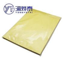 YYT 10PCS PCB thermal transfer paper A4 size circuit board thermal transfer paper