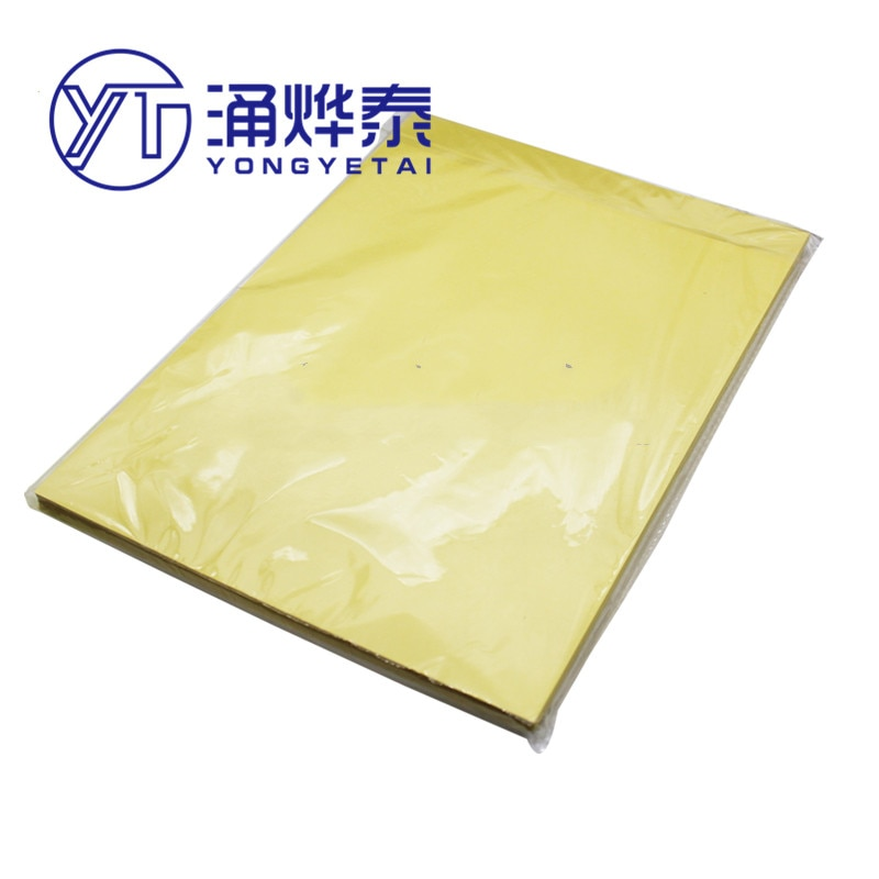 10PCS PCB thermal transfer paper A4 size circuit board thermal transfer paper