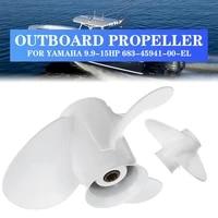 9 9 15hp 9 14 x 12 boat outboard propeller aluminum white marine propeller 8 spline tooth 3 blades 683 45941 00 el for yamaha