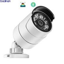 Gadinan 5MP IP Camera POE 4MP CCTV Security Cameras Outdoor Ai Face Detection Audio Video Bullet Sur