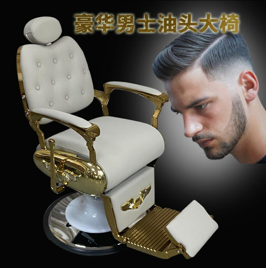 Роскошные мужские ретро масляная Голова Стул парикмахер магазин парикмахерский салон специальные парикмахерское кресло