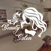 beauty salon sign hairdressing wall sticker vinyl butterfly fashion girls wall art decor removable window decals wallpaper a614