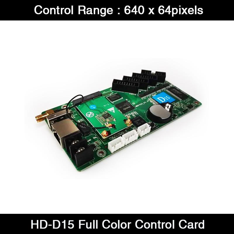 شحن مجاني HD-D15 غير متزامن RGB كامل اللون Huidu LED بطاقة التحكم دعم واي فاي/U-القرص/إيثرنت 640x64 بكسل
