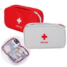 Kit de primeros auxilios vacío caja médica de emergencia portátil viaje al aire libre Camping bolsa médica de supervivencia gran capacidad coche de casa