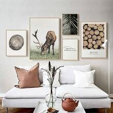 Arte de pared paisaje lienzo cartel nórdico hoja de palma de madera citas impresión pintura escandinava imagen de decoración de la habitación decoración para el hogar