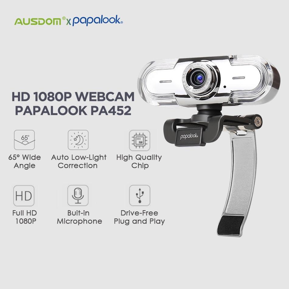 PAPALOOK PA452 Full HD 1080P Веб-камера USB ПК Компьютерная камера с микрофоном видео веб-камера для онлайн-обучения прямой трансляции